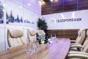 Газпромбанк, история развития.