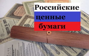 структура российского рынка