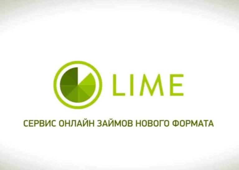 Логотип LIME