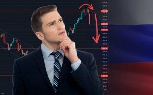 Проблемы фондового рынка России.